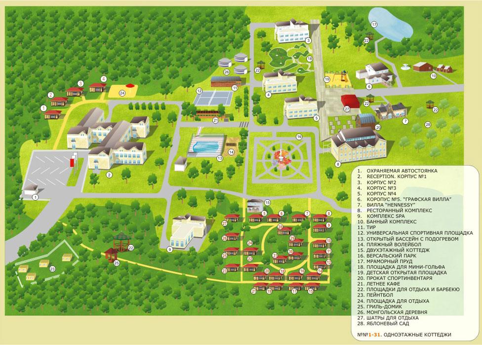Карта территории отеля Фореста